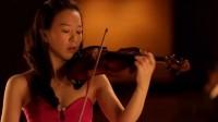 Fabiola Kim, husle