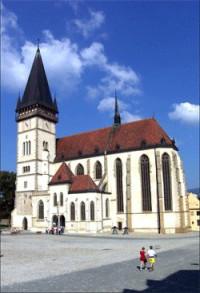 Bazilika minor sv. Egídia, Bardejov