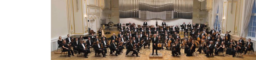 Orchester Slovenskej filharmónie, Slovak Philharmonic