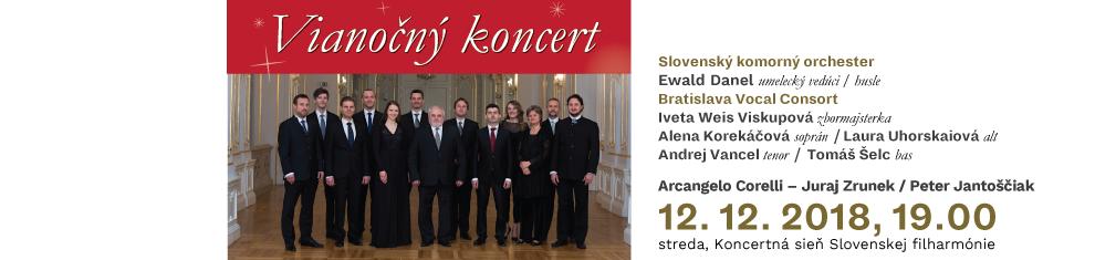 20181212 SKO2 Vianočný koncert